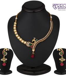 Buy Sukkhi Peacock Gold Plated Kundan Necklace Set necklace-set online