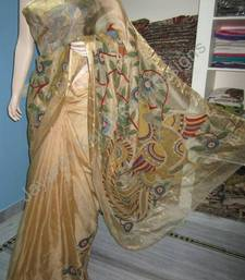 Buy Kalamkari patch work saree kalamkari-saree online