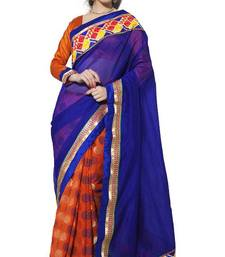 Buy indian Designer Supernet Cotton Rich look Saree By Sareez House cotton-saree online