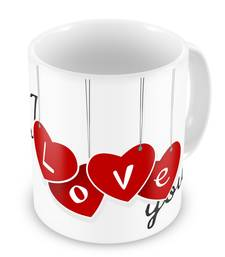 Buy Lovely I Love You Heart Print Adorable Coffee Mug other-home-accessory online