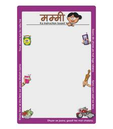 Buy Mummy Ka Instruction Flexible Magnetic Board Gift gifts-for-mom online