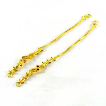 gold platted kan-chain