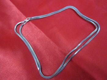 The Waist chain (28')
