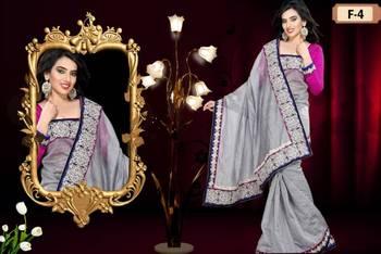 Designer Khadi Super Net Saree