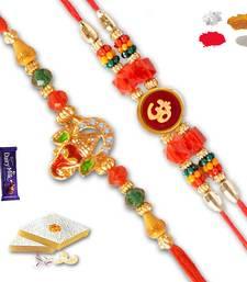 Buy Religious two divine rakhi set with gm kaju katli divine-rakhi online