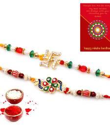 Buy Rajasthani Handcrafted Rakhi Pair Gift For Brothers bhaiya-bhabhi-rakhi online