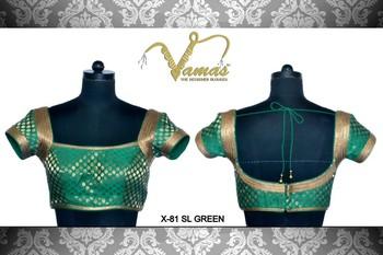Brocade blouse with Shimmery Armhole. x-81slgr.Green. Muhenera designer blouses