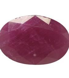 Buy 4.26ct Ruby Natural Certified Gemstone loose-gemstone online