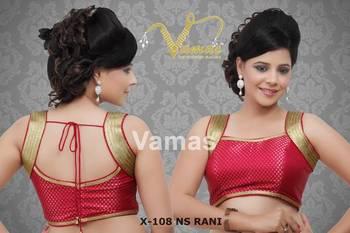 Brocade Readymade Sleeveless Saree Blouse. X108nsra Rani