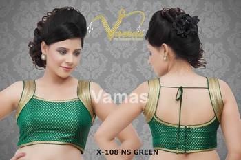 Brocade Readymade Sleeveless Saree Blouse. X108nsgr Green