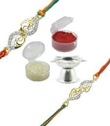 "Buy ALPHA MAN ""Ek Hazaron me Mere Bhaiya Hain"" CZ Diamond 2-Rakhi Set  Bracelet online"