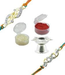 "Buy ALPHA MAN ""Big Sis, Lil' Bro"" CZ Diamond 2-Rakhi Set  Bracelet online"