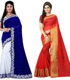 Buy Multicolor plain cotton silk saree with blouse sarees-combo-sari online