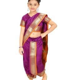 Buy Bhartiya Paridhan Girls Stitched Traditional Nauwar(9Yard) Saree With Stitched Blouse kids-saree online