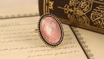 Royal Pink Vintage Ring
