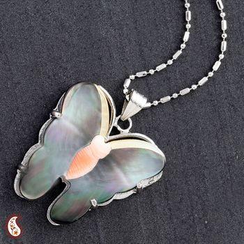 Multicolour Shell Butterfly Pendant